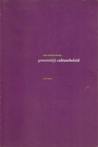 Gemeentelijk cultuurbeleid